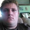 clayellyson, 25, г.Фэйрфилд