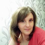 Яна, 29, г.Армянск