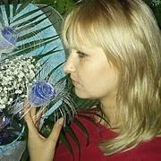 Кристина 37 лет (Скорпион) Новошахтинск
