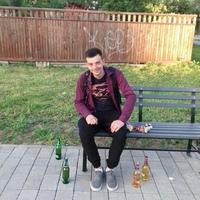 Серега, 29 лет, Козерог, Москва