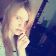 Татьяна Нефёдова, 24, г.Сыктывкар