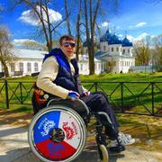 😍 Сергей, 39, г.Боровичи