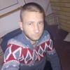 Дмитрий, 26, г.Рени