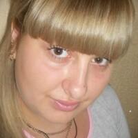 Алена, 27 лет, Лев, Миасс