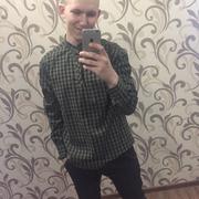 Влад 21 Солигорск