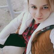 Татьяна, 19, г.Анапа