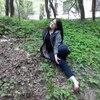 Іванна, 23, г.Яремча