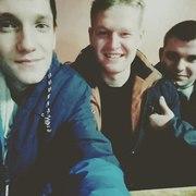 Начать знакомство с пользователем Сергей 22 года (Телец) в Змиевке