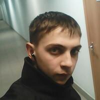 Саня, 23 года, Телец, Ульяновск