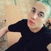 Кэтэлин, 20, г.Кишинёв