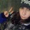Женечка, 25, г.Сургут