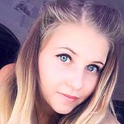 Анастасия, 25, г.Мценск