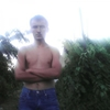 Владимир, 28, г.Новоукраинка