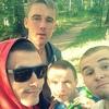 Гарик, 24, г.Минск
