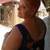 Алёна, 44, г.Симферополь
