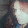Anna, 32, г.Соль-Илецк