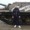 Вячеслав, 40, г.Белгород