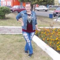 юлия, 29 лет, Лев, Козельск
