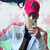 сергей, 21, г.Томск