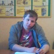 Александр Михнев, 25, г.Губкин