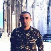 Razmik 19 Ереван