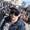Роман Клименко, 30, г.Дальнереченск
