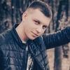 Дима, 26, г.Каменское