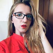 Ирина, 24, г.Чита