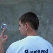 Подружиться с пользователем Антон Оплачко 30 лет (Рак)