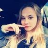 Марина, 22, г.Омск