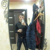 Александр, 27, г.Белгород