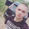 Лёха, 22, г.Кострома