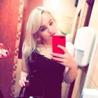 Валерия, 21 год, Близнецы, Архангельск