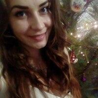 Ирина, 28 лет, Овен, Кропивницкий