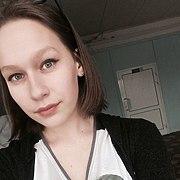 Таня 20 лет (Овен) Кострома