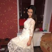 Дарья, 20, г.Магнитогорск