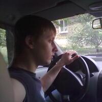 Александр, 30 лет, Стрелец, Макеевка