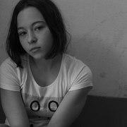 Ульяна, 20, г.Сатка