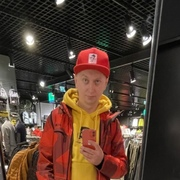 Начать знакомство с пользователем AleX 29 лет (Стрелец) в Краков