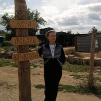 Алена, 42 года, Водолей, Стерлитамак