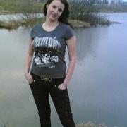 Катюша, 32 года, Близнецы