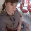 Марина, 26, г.Алматы́