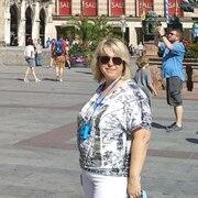 Евгения, 45 лет, Лев