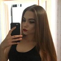 Ксюша, 21 год, Овен, Казань