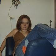 Руслана, 32, г.Хайфа