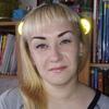 Ирина, 37, г.Новодвинск
