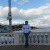 Алена, 45, г.Нижнегорский