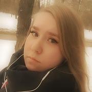 ЛОЛИТА, 25, г.Ярославль