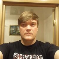 Дмитрий, 37 лет, Скорпион, Владимир