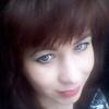 Оксана, 41, г.Майкоп